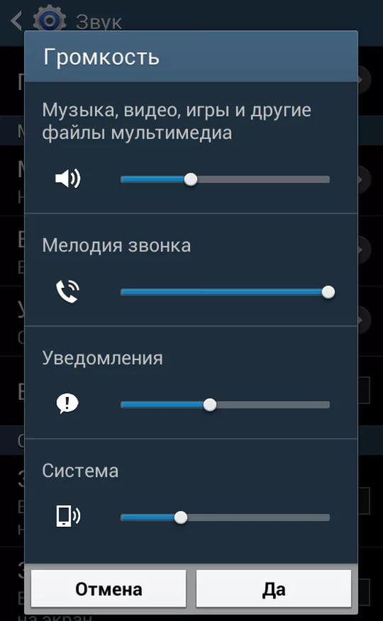 На андроиде звук есть картинки нет