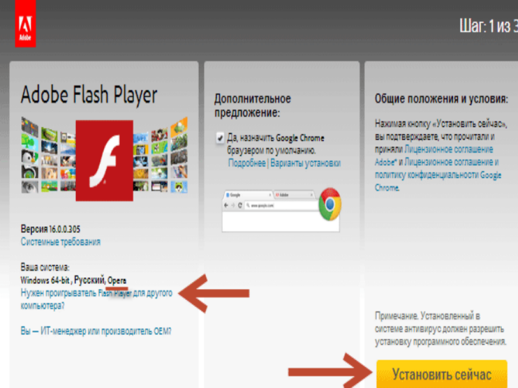 Как установить adobe flash player в tor browser hydra2web лента статья про даркнет hyrda