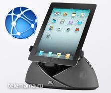 ФИКСИРОВАТЬ: Что делать, если ваш iPad не будет подключен к Интернету - 2021