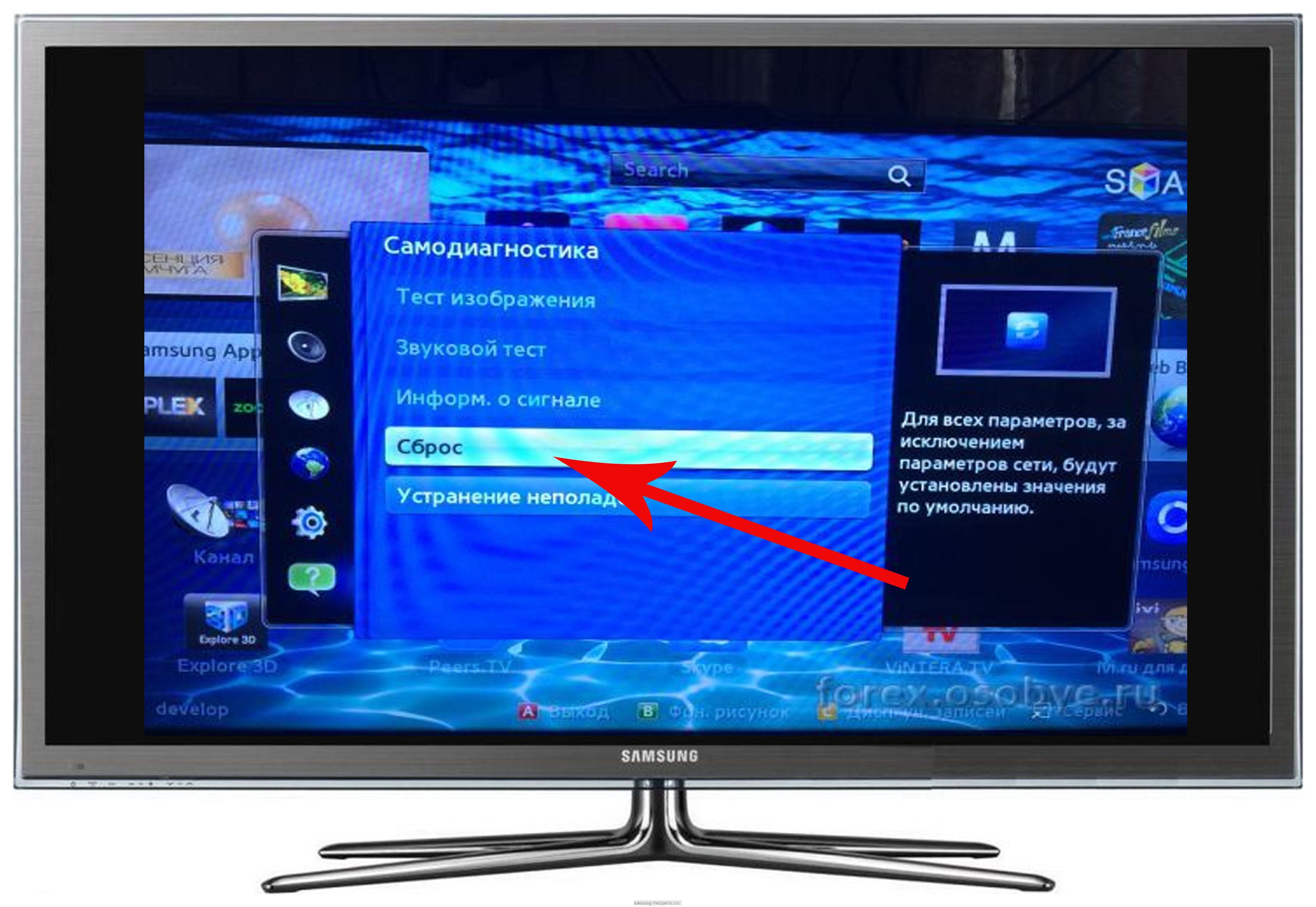 при как сделать на телевизоре картинка в картинке флеш