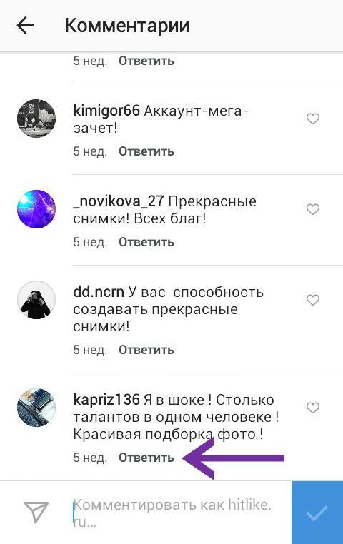 Картинки для комментариев в инстаграм